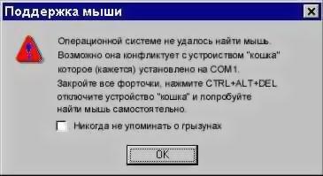 http://www.prikol.net/pic/comp/comp071.jpg
